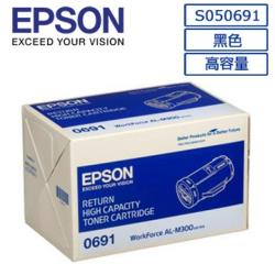 EPSON C13S050691 S050691 原廠黑色高容量碳粉匣