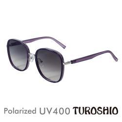 Turoshio-高科技太空尼龍記憶鏡片太陽眼鏡 K220 C4 水晶紫