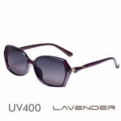 Lavender 偏光片太陽眼鏡 經典名媛款-高貴紫J2064 C3