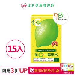 UDR專利SOD-Like美C+酵素水 團購組15盒