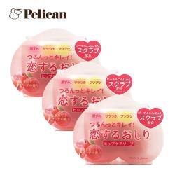 Pelican 我愛蜜桃臀角質暗沉調理皂80gX3入