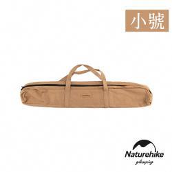 Naturehike 超耐磨帆布手提式天幕桿收納袋 露營配件收納包(M) 2入組