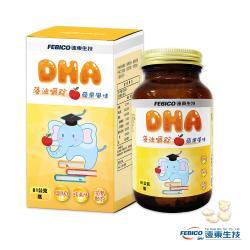 【遠東生技】兒童DHA藻油嚼錠 (90粒/瓶)