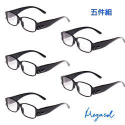 米特克老花眼鏡(未滅菌)
