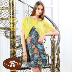 【岱妮蠶絲】日本畫流行兩件式罩衫蠶絲洋裝(MWD3BE05)