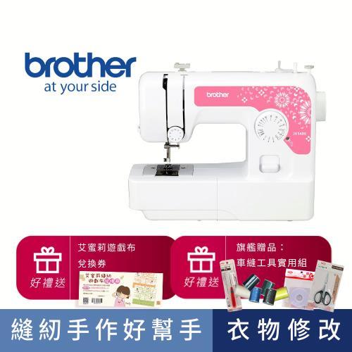 振興歡樂購!!日本[brother]實用型縫紉機