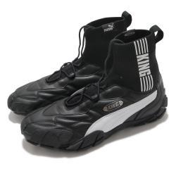 Puma 休閒鞋 Centaur King 中筒針織襪領 男鞋 皮革鞋面 柔軟 緩衝 高抓地力 黑 白 37446001 37446001