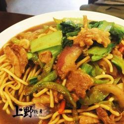 【上野物產】潮州汕頭沙茶醬炒麵 (300g±10%/麵體+醬料/包) x1包