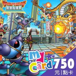 勇者鬥惡龍 戰略指揮家 MyCard 750點 點數卡