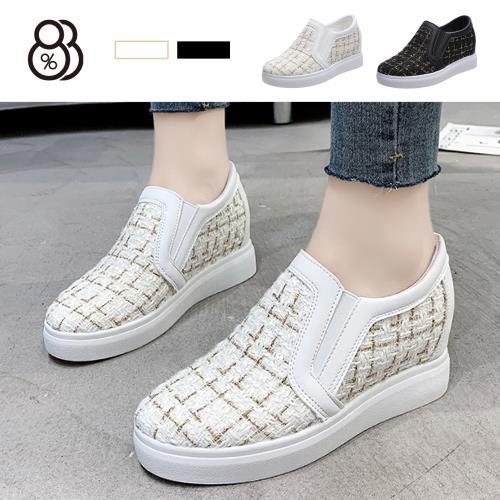 【88%】6cm內增高休閒鞋