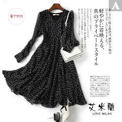 【艾米蘭】春夏時尚氣質優雅洋裝-6款任選(S-XL)-特