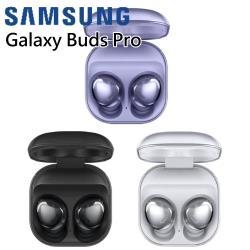 Samsung Galaxy Buds Pro 真無線藍牙耳機