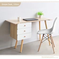 [生活藏室]弧形三抽款木腳工作桌-120cm寬