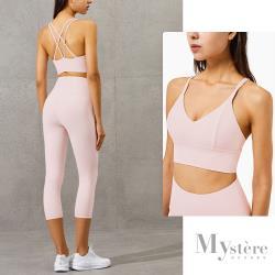 【my stere 我的時尚秘境】高強度專用~美背高腰運動套裝組(2件組 高強度專用 裸粉)