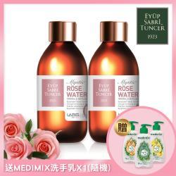 土耳其eyup tuncer Sabri 玫瑰純露保濕機能化妝水200ml 2入