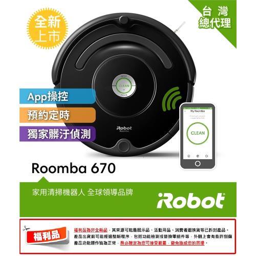 美國iRobot