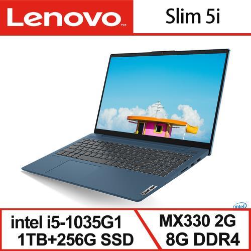 【Lenovo】Slim