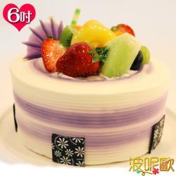 母親節預購 波呢歐 香濃芋泥雙餡布丁夾心水果鮮奶蛋糕(6吋)