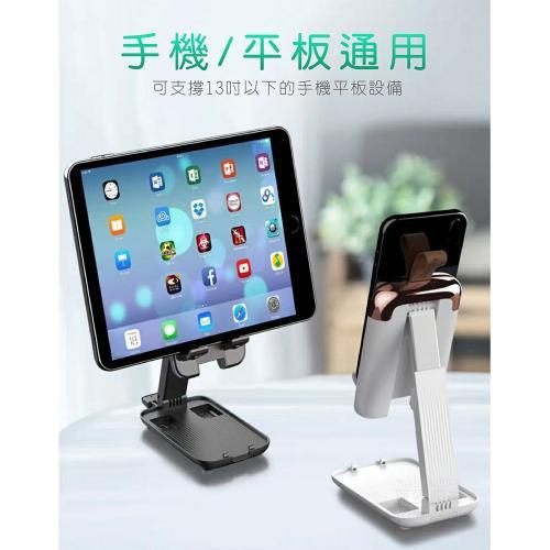折疊式桌面手機架