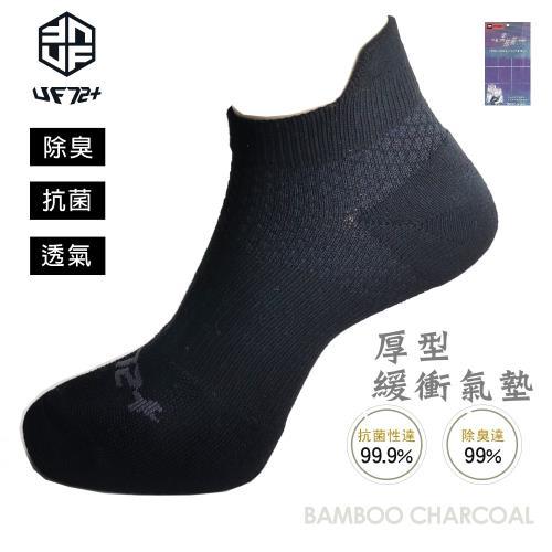 [UF72]UF916(五入組)除臭足弓壓力加厚氣墊運動襪/慢跑/綜合運動/戶外運動/郊山/