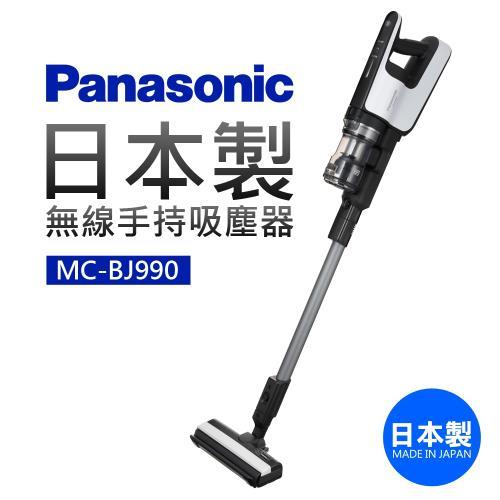 【國際牌Panasonic】日本製無線手持吸塵器