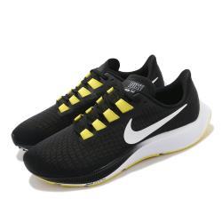 Nike 慢跑鞋 Zoom Pegasus 37 運動 男鞋 海外限定 氣墊 舒適 避震 路跑 小飛馬 黑 白 BQ9646007 [ACS 跨運動]