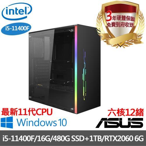 |華碩H510平台|i5-11400F六核12緒|16G/480G