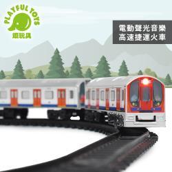 Playful Toys 頑玩具 聲光捷運火車組 5508 (組裝軌道 電動交通車 高速地鐵 益智模型 音樂列車)