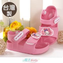 魔法Baby 女童鞋 台灣製美樂蒂授權正版輕量舒適涼鞋~sk1162