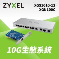 Zyxel 合勤 XGS1010-12 12埠Multi-Giga 無網管交換器+XGN100C 五速10G單埠有線網路卡