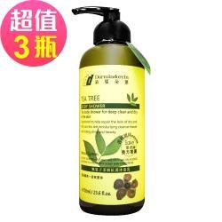 【Dormindorcin 朵蔓朵蓮】無患子茶樹抗菌沐浴乳-3瓶組(700ml/瓶)