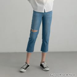 GIORDANO 女裝刷破毛邊直筒牛仔褲 (多色任選)