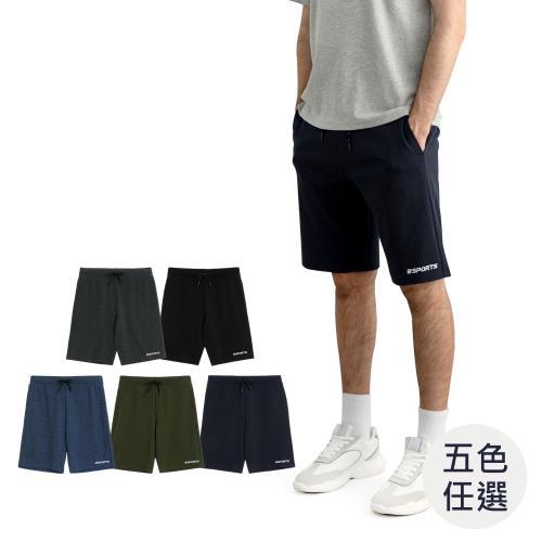 GIORDANO男裝素色針織短褲(多色任選)/