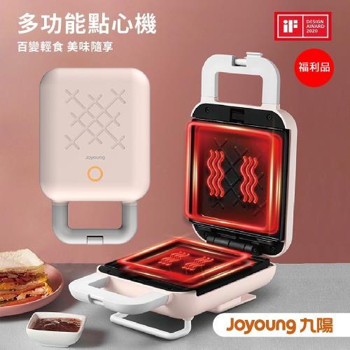 福利品★Joyoung九陽多功能點心機/鬆餅機/三明治機S-T1M-庫