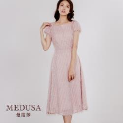 現貨【MEDUSA 曼度莎】流蘇花苞袖優雅小禮服洋裝 / 婚宴禮服 / 婚禮洋裝 / 正式洋裝