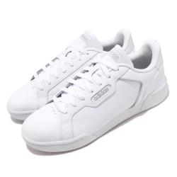 adidas 訓練鞋 Roguera 運動 男鞋 EG2658 [ACS 跨運動]