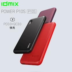 【i3嘻】idmix PD3.0 行動電源(P10S)-咖啡色