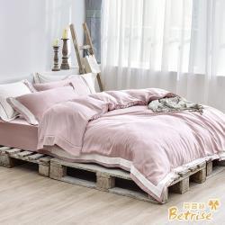 Betrise 暖豆沙 加大-簡約系列 300織紗100%純天絲防螨抗菌四件式兩用被床包組