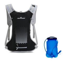 PUSH!戶外休閒用品騎行水袋包雙肩背包徒步補水包登山包配2L水袋U64-2