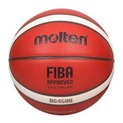 MOLTEN #7合成皮超軟雙層12片貼籃球-室內 室外 戶外 訓練 7號球