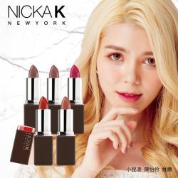 NK雅緻奢華系列顯色唇膏(霧感)
