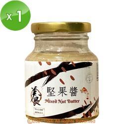 養生杏仁醬1罐(200克/罐)