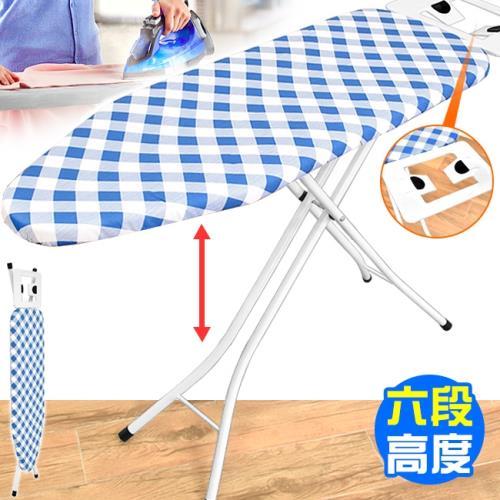 調節型大號折疊燙衣板(高低升降)/