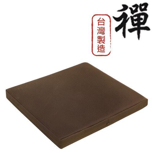 【源之氣】竹炭禪風四方坐墊-和室/居家/木椅-台灣製(