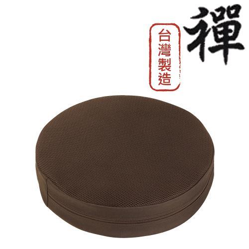 【源之氣】竹炭禪風圓形加高坐墊-和室/居家/木椅-台灣製(