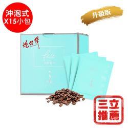 三立電視炮仔聲-B群代謝咖啡升級版(鄭醫師推薦)