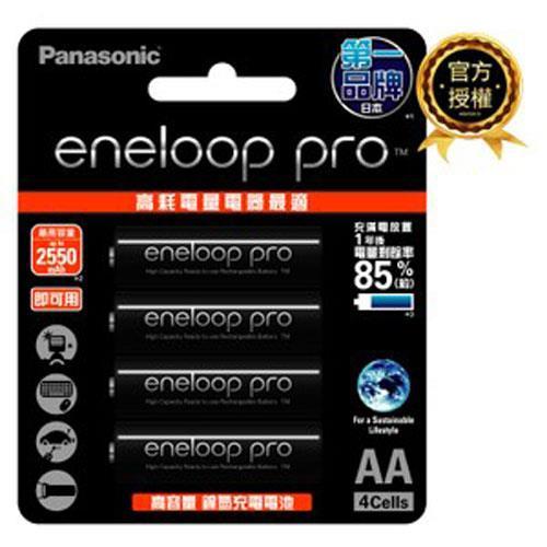 【Panasonic國際牌】2550mAh即可用eneloop
