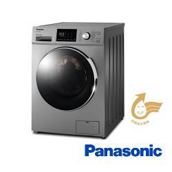 Panasonic國際牌 12KG 變頻滾筒洗脫烘洗衣機 NA-V120HDH 晶漾銀-庫(Y)