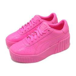 Puma 休閒鞋 Cali Wedge PP 厚底 女鞋 聯名款 皮革 穿搭 少女 浮誇系 桃紅色 粉色 37390401 [ACS 跨運動]