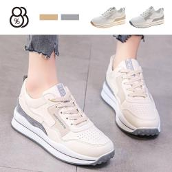 【88%】4cm休閒鞋 休閒百搭拼接 厚底綁帶運動休閒鞋